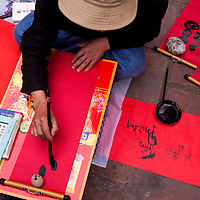 Vietnam | Culture, art | Calligraphers