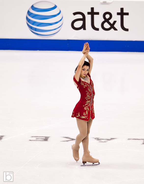 Nov 14, 2009 Tugba Karademir of Turkey competes in the Ladies Short Program at Skate America 2009 at the Herb Brooks Arena in Lake Placid, N.Y. (ORDA Photo /Todd Bissonette)