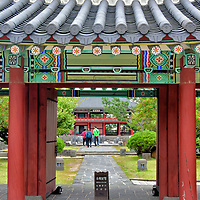 Historical Overview of Jejumok-Gwana in Jeju City, South Korea<br />