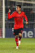 Jose David Ramirez Garcia of Mexico U20 celebrates after he scores against England U20 to make it 0-1 during the International Friendly match at The Hive Stadium, Harrow<br /> Picture by David Horn/Focus Images Ltd +44 7545 970036<br /> 25/03/2015