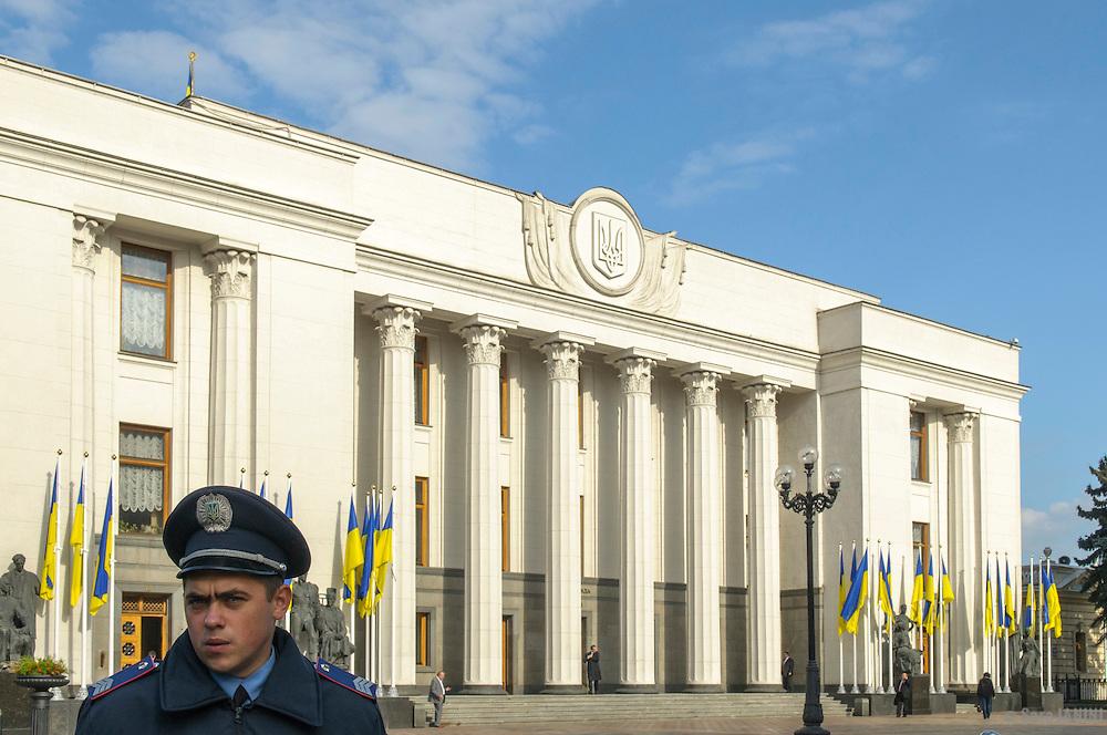 Parliament Building (Verkhovna Rada), Kiev, Ukraine, Eastern Europe