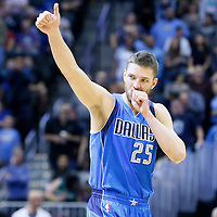 06 March 2016: Dallas Mavericks forward Chandler Parsons (25) is seen during the Denver Nuggets 116-114 overtime victory over the Dallas Mavericks, at the Pepsi Center, Denver, Colorado, USA.