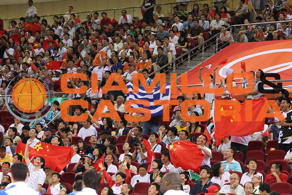 DESCRIZIONE : Beijing Pechino Olympic Games Olimpiadi 2008 Greece China <br /> GIOCATORE : Tifosi Supporters <br /> SQUADRA : Greece Grecia <br /> EVENTO : Olympic Games Olimpiadi 2008 <br /> GARA : Grecia Cina Greece China <br /> DATA : 18/08/2008 <br /> CATEGORIA : <br /> SPORT : Pallacanestro <br /> AUTORE : Agenzia Ciamillo-Castoria/E.Castoria <br /> Galleria : Beijing Pechino Olympic Games Olimpiadi 2008 <br /> Fotonotizia : Beijing Pechino Olympic Games Olimpiadi 2008 Greece China <br /> Predefinita :