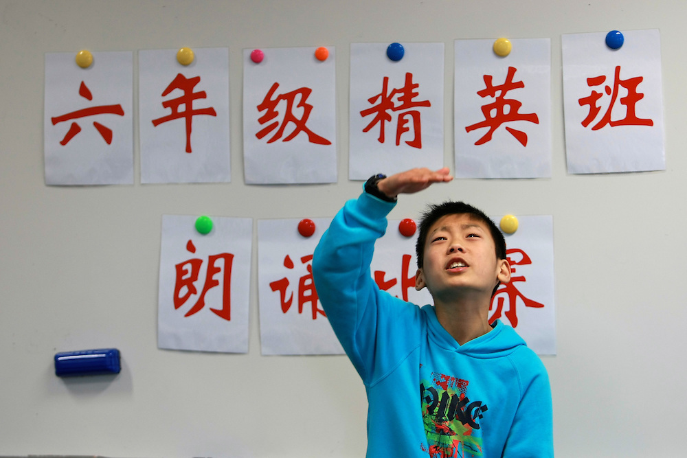 New Mountain Chinese Language School in Mount Waverly. Pic By Craig Sillitoe CSZ / The Sunday Age.23/06/2012 melbourne photographers, commercial photographers, industrial photographers, corporate photographer, architectural photographers, This photograph can be used for non commercial uses with attribution. Credit: Craig Sillitoe Photography / http://www.csillitoe.com<br />