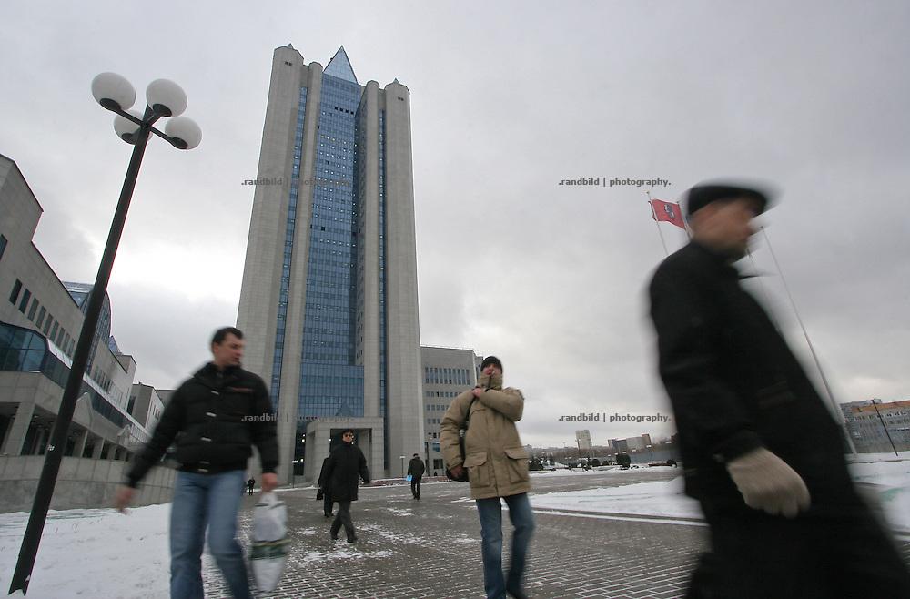 Die Zentrale des Gazprom Konzerns in Moskau. Tthe Gazprom headquarters in Moscow.