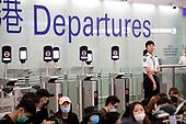 Hong Kong Airport Day 2