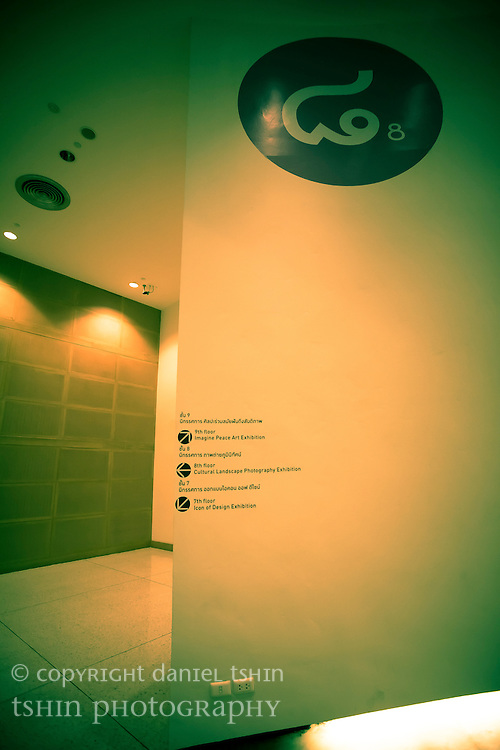 Sign for the eighth floor and directions at the BACC