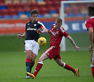 Taylor Berry - Aberdeen v Dundee, SPFL Under 20s League at Glebe Park, Brechin<br /> <br />  - &copy; David Young - www.davidyoungphoto.co.uk - email: davidyoungphoto@gmail.com