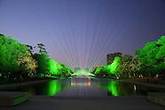 Hermann Park Gala. 100 Years. 4.25.14