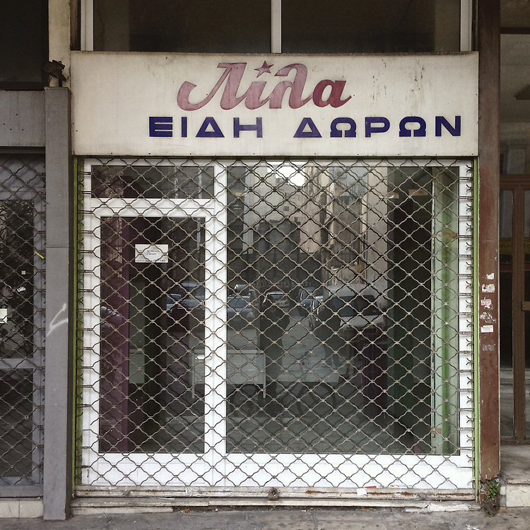 "A closed down gift shop in, Athens . The sign reads ""Lila"""