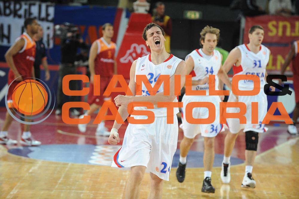 DESCRIZIONE : Roma Eurolega 2009-10 Unicredit Group Lottomatica Virtus Roma CSKA Moscow<br /> GIOCATORE : Sasha Kaun<br /> SQUADRA : CSKA Moscow<br /> EVENTO : Eurolega 2009-2010<br /> GARA : Lottomatica Virtus Roma CSKA Moscow<br /> DATA : 10/12/2009<br /> CATEGORIA : Esultanza<br /> SPORT : Pallacanestro<br /> AUTORE : Agenzia Ciamillo-Castoria/G.Ciamillo<br /> Galleria : Eurolega 2009-2010<br /> Fotonotizia : Roma Eurolega 2009-10 Unicredit Group Lottomatica Virtus Roma CSKA Moscow<br /> Predefinita :