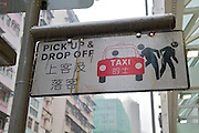 China, Hong Kong S.A.R. Txi pick up and drop off.