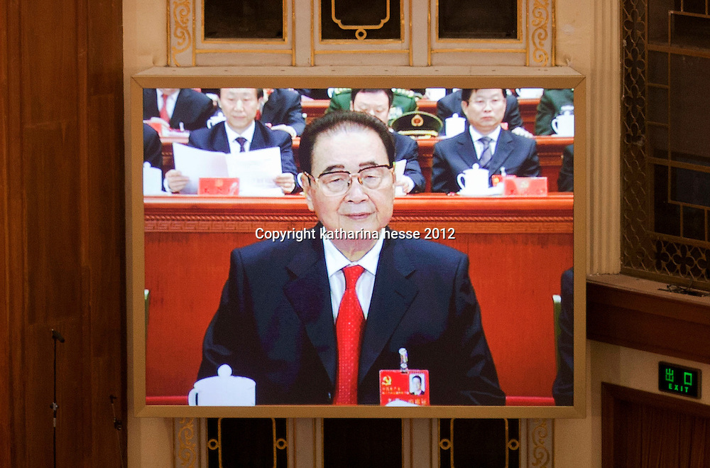 BEIJING, NOV 8, 2012 : Li Peng ,former Premier of the People's Republic of China , Chairman of the National People Congress Standing Committee  , attends the 18th Party Congress of the CPC ( Communist Party Of China ).