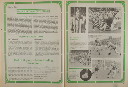 All Ireland Senior Hurling Championship - Final,.02.09.1984, 09.02.1984, 2nd September 1984,.02091984AISHCF,.Cork 3-16, Offaly 1-12,.Senior Cork v Offaly, .Minor Kilkenny v Limerick,