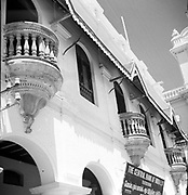 Central Bank of India, Tuticorin, India.