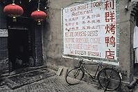 Li Qun Restaurant is home to some of the best Peking Duck in, well, Peking!