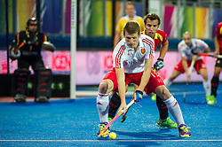 England's Sam Ward. England v Spain - Unibet EuroHockey Championships, Lee Valley Hockey & Tennis Centre, London, UK on 25 August 2015. Photo: Simon Parker