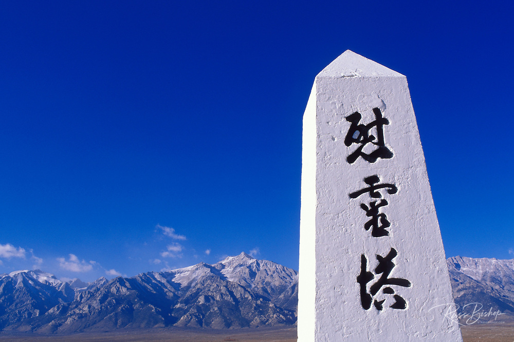 """Obelisk in the Manzanar Cemetery under Mt. Williamson (reads """"Monument to console the souls of the dead""""), Owens Valley, Manzanar National Historic Site, California"""