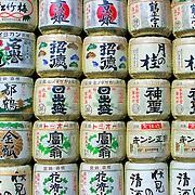 Sake containers, Kyoto, Japan (June 2004)