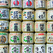 Sake containers, Kyoto, Japan (June 2004)