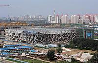 Blick auf das Schwimmstadion. © Urs Bucher/EQ Images