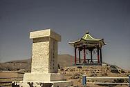 Yemen. Hodeidah . Chinese cemetery  /  Chinese presence in        /   présence Chinoise cimetière chinois