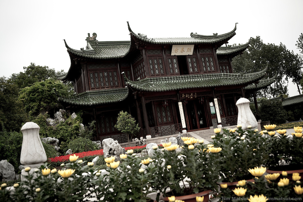 A building at the Imperial Dock on Slender West Lake in Yangzhou, China, a suburb city of Shanghai and major producer of photovoltaic cells for solar power.