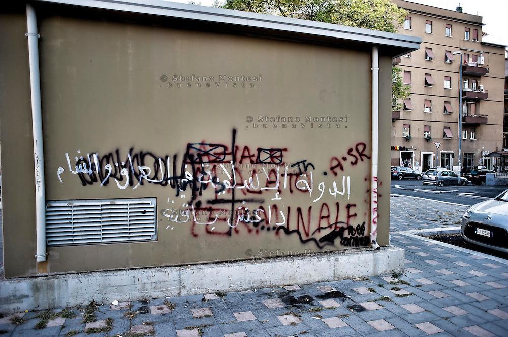 Roma 7 Ottobre 2014<br /> A Roma, al quartiere Centocelle , sono comparse scritte pro-Isis. <br /> Su un muro è scritto in arabo: Lo stato islamico dell'iraq e Levante.<br /> Isis esiste ancora.<br /> Rome October 7, 2014 <br /> In Rome, the neighborhood  Centocelle, appeared written pro-Isis. <br /> On a wall is written in Arabic: Islamic State of Iraq and the Levant <br /> Isis still exists.