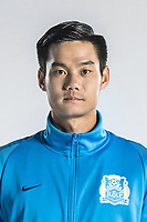 **EXCLUSIVE**Portrait of Chinese soccer player Yi Teng of Guangzhou R&F F.C. for the 2018 Chinese Football Association Super League, in Guangzhou city, south China's Guangdong province, 23 February 2018.