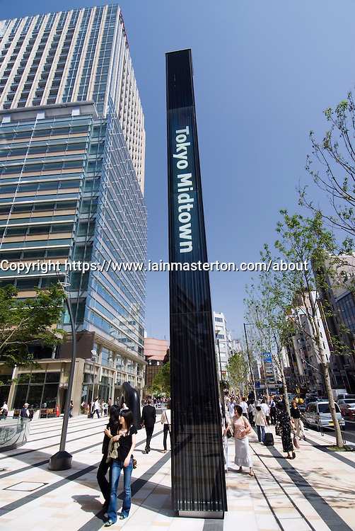 Pillar on street outside Tokyo Midtown development a luxury mix of office towers and shopping malls in Roppongi Tokyo