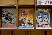 The library of the North Korean University in Tokyo. North Koran children's magazines