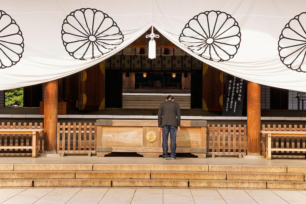 Yasukuni Shrine, Chiyoda, Tokyo, Japan.