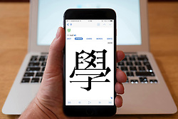 Using iPhone smartphone to display Chinese dictionary with stroke order facility  for learning order of writing characters