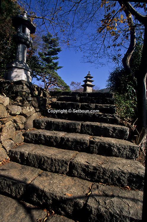 Buddhist temple and Ssanggyesa pagoda  Seoul  Korea   temple bouddhiste et pagode de Ssanggyesa  Ssanggyesadhi  coree  //////R20134/    L0006892  /  R20134  /  P105121