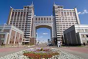 Kaz Munai Gas Building, Astana, Kazakhstan,