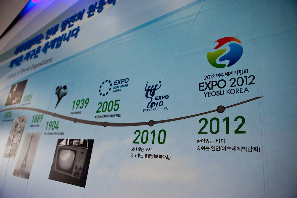 """Expo information center in the South Korean city Yeosu which will host the Expo 2012 exhibition  under the theme """"The Living Ocean and Coast"""". Yeosu (Yeosu-si) is a city in South Jeolla Province. Old Yeosu City, which was founded in 1949, Yeocheon City, founded in 1986, and Yeocheon County were merged into a new city in 1998."""