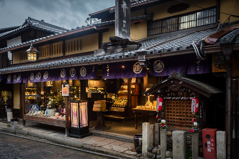 One of the oldest incense shops in Higashiyama. The appreciation of Incense has been a part of Japanese tradition since the medieval times.