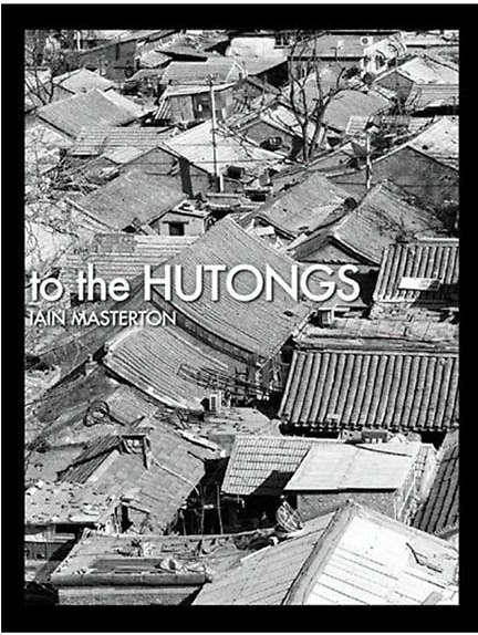 "Cover of book ""To the Hutongs"" - collection of black and white photos from Beijing"