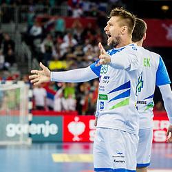 20180117: CRO, Handball - EHF Euro Croatia 2018 - Montenegro vs Slovenia