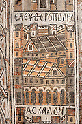 Detail of a Byzantine floor mosaic depicting Eleutheropolis, from the cycle showing 15 major cities of the Holy Land from both east and west of the River Jordan, 756-785 AD, from the Church of St Stephen, Umm ar-Rasas, Amman, Jordan. Six mosaic masters signed the mosaic floor, Staurachios from Esbus, Euremios, Elias, Constantinus, Germanus and Abdela. They completed the mosaics at the time of Bishop Sergius II in honour of St Stephen. The church has an apse and an elevated presbytery and forms part of an ecclesiastical complex of 4 churches. Umm ar-Rasas is a rectangular walled city which grew from a Roman military camp in the Jordanian desert. Its remains date from the Roman, Byzantine and Umayyad periods (3rd - 9th centuries), including 16 churches with mosaic floors. Excavations began in 1986, although most of the site remains unexplored. It was declared a UNESCO World Heritage Site in 2004. Picture by Manuel Cohen