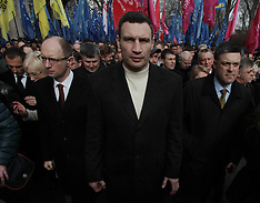 APR 2 2013 Ukrainian Parliament Rally
