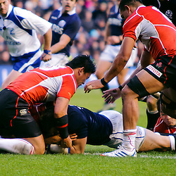 Scotland v Japan | Autumn Test | 9 November 2013