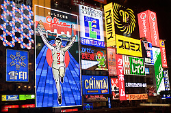 Illuminated adevertising billboards at Dotonburi nightlife district at Osaka Japan