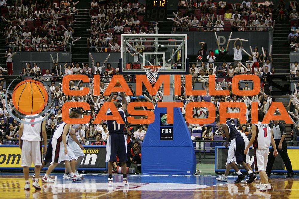 DESCRIZIONE : Hiroshima Giappone Japan Men World Championship 2006 Campionati Mondiali Japan-Panama <br /> GIOCATORE : Tifosi Supporters <br /> SQUADRA : Japan Giappone <br /> EVENTO : Hiroshima Giappone Japan Men World Championship 2006 Campionato Mondiale Japan-Panama <br /> GARA : Japan Panama Giappone Panama <br /> DATA : 21/08/2006 <br /> CATEGORIA : <br /> SPORT : Pallacanestro <br /> AUTORE : Agenzia Ciamillo-Castoria/T.Wiedensohler <br /> Galleria : Japan World Championship 2006<br /> Fotonotizia : Hiroshima Giappone Japan Men World Championship 2006 Campionati Mondiali Japan-Panama <br /> Predefinita :