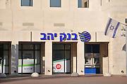 Bank Yahav for Government Employees Ltd Beer Sheva Branch, Israel
