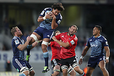 Auckland - Super Rugby - Blues v Crusaders