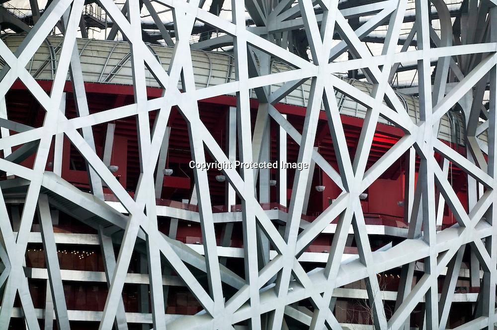 BEIJING, MARCH-7 : Bird's nest