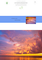 Borneo sunset, Sabah, Malaysia, A5 Greeting Card with Peel and Seal White Envelope