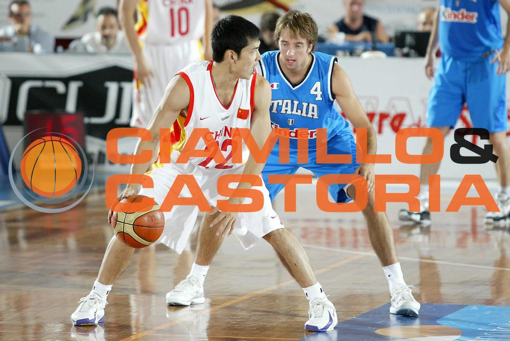 DESCRIZIONE : Porto San Giorgio Torneo Internazionale dell'Adriatico Italia-Cina Italy-China<br /> GIOCATORE : Zhang Qingpeng<br /> SQUADRA : China Cina<br /> EVENTO : Porto San Giorgio Torneo Internazionale dell'Adriatico Italia-Cina <br /> GARA : Italia Cina Italy China<br /> DATA : 02/07/2006 <br /> CATEGORIA : Palleggio<br /> SPORT : Pallacanestro <br /> AUTORE : Agenzia Ciamillo-Castoria/M.Cacciaguerra