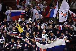Slovakian Fans at ice-hockey match Germany (played in old replika jerseys from year 1946) vs Slovakia at Preliminary Round (group C) of IIHF WC 2008 in Halifax, on May 05, 2008 in Metro Center, Halifax, Nova Scotia, Canada. Germany won 4:2. (Photo by Vid Ponikvar / Sportal Images)